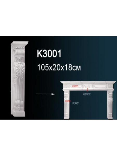 Элемент портала камина Perfect (Перфект) K3001