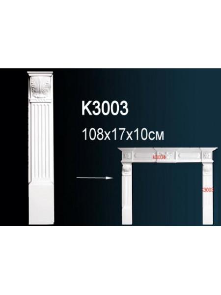 Элемент портала камина Perfect (Перфект) K3003