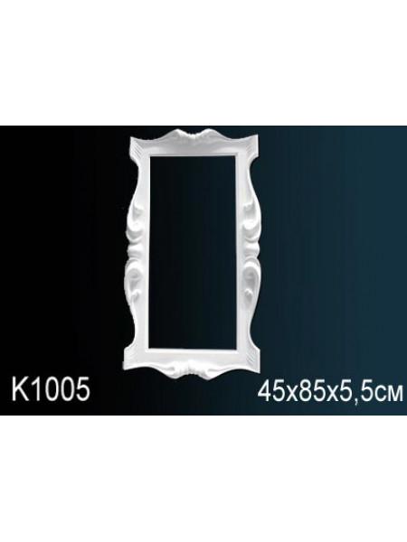 Обрамление зеркала Perfect (Перфект) K1005