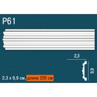 Молдинг Perfect Plus (Перфект Плюс) P61 60х26, 1 м.п.