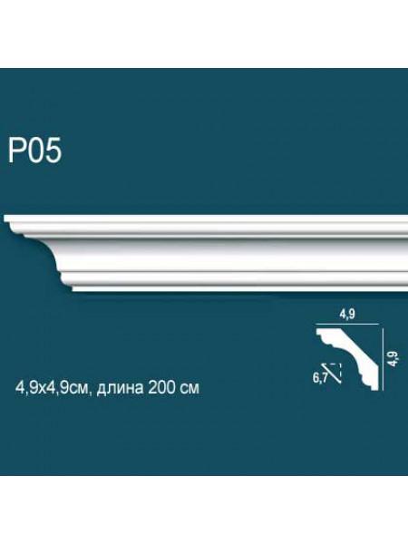 Карниз Perfect Plus (Перфект Плюс) P05, 1 м.п.