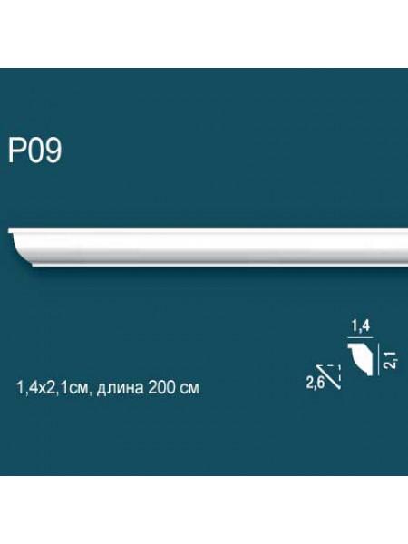 Карниз Perfect Plus (Перфект Плюс) P09, 1 м.п.