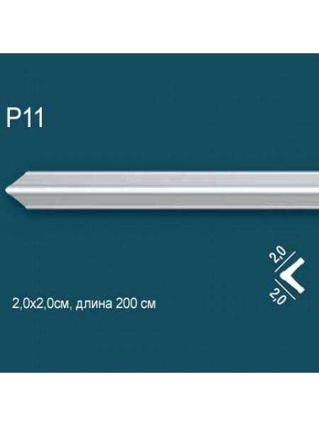 Карниз Perfect Plus (Перфект Плюс) P11, 1 м.п.