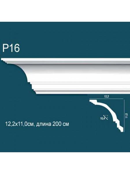 Карниз Perfect Plus (Перфект Плюс) P16, 1 м.п.