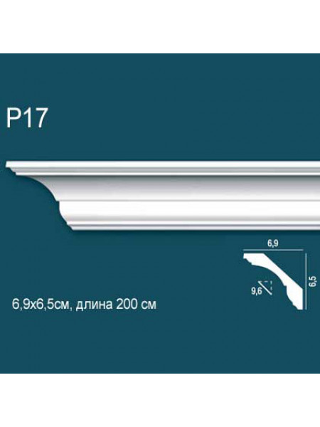 Карниз Perfect Plus (Перфект Плюс) P17, 1 м.п.
