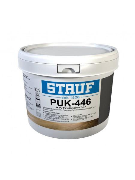 Клей Stauf PUK-446 9,79 кг. (8,9кг+0,89кг.)