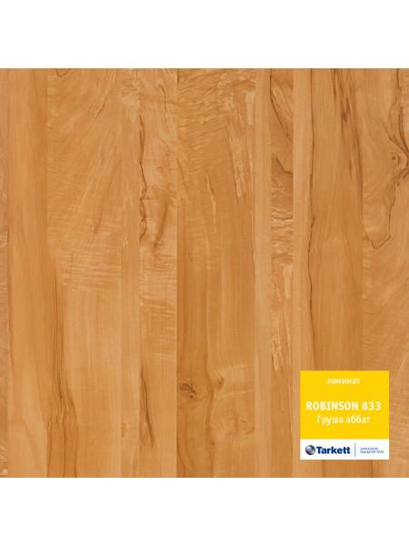 Ламинат Tarkett (Таркетт) Robinson premium 833 Груша аббат