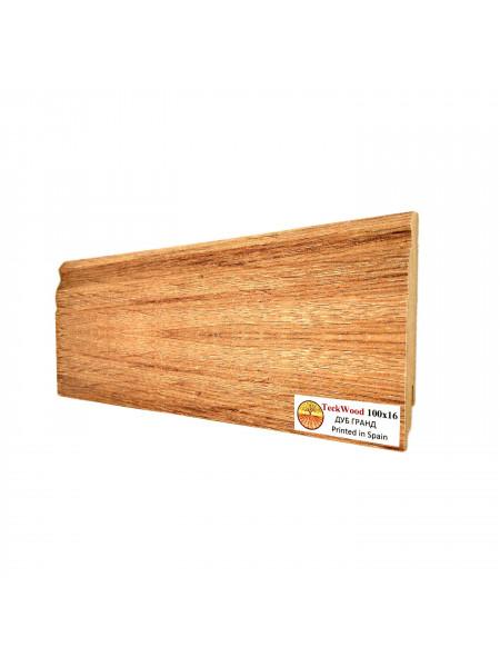 Плинтус Teckwood (Теквуд) МДФ цветной фигурный Дуб Гранд 100х16, 1 м.п.
