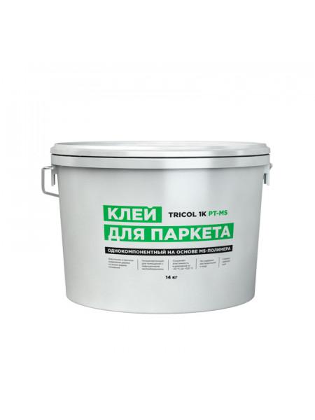 Клей Tricol 1K PT-MS 14кг