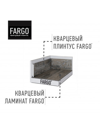 Кварцевый плинтус Fargo 33-001-1 Дуб Мадрид