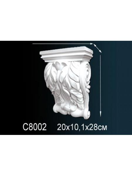 Декоративная консоль Perfect (Перфект) C8002