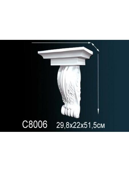 Декоративная консоль Perfect (Перфект) C8006