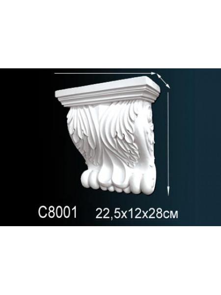 Декоративная консоль Perfect (Перфект) C8001