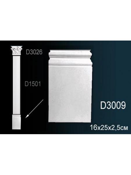 База пилястры Perfect (Перфект) D3009