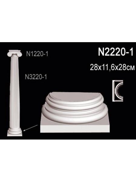 База декоративной полуколонны Perfect (Перфект) N2220-1
