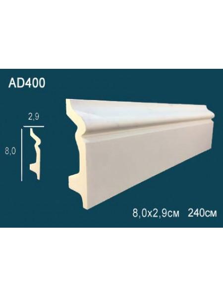 Плинтус напольный Perfect (Перфект)AD400