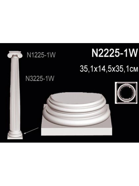 База декоративной колонны Perfect (Перфект) N2225-1W